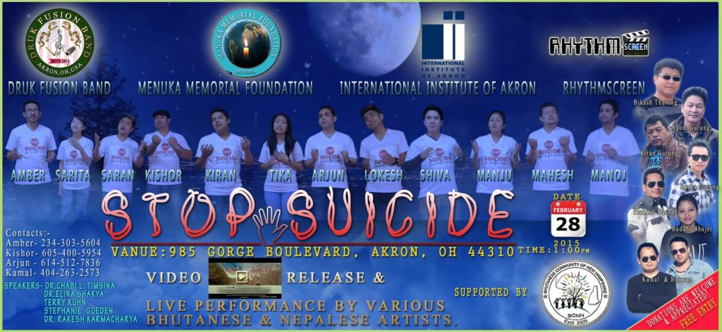 """The """"Stop Suicide Project"""" poster"""