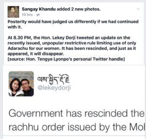Photo: Sangay Khandu's  Facebook