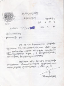 A copy of official letter he received from Home Ministry. Photo Courtesy: Sarki Dhan